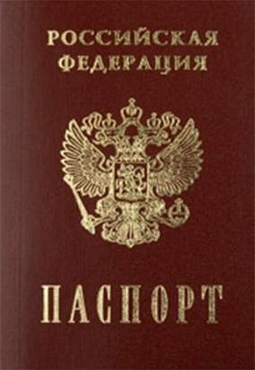 documents-3 (1)