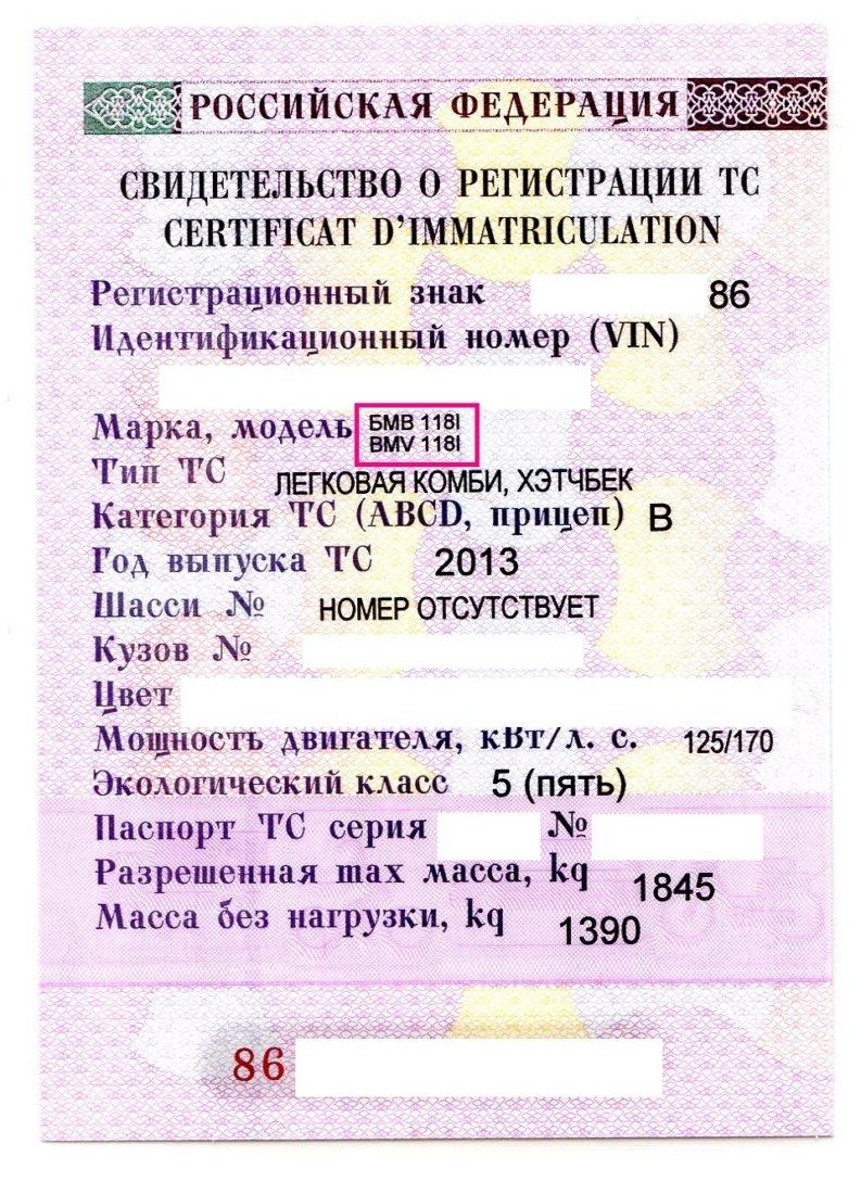 3816e98s-960-793x1100